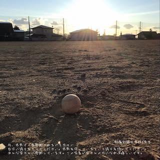 04有田.jpg